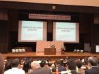 第9回「日本でいちばん大切にしたい会社」大賞 表彰式・記念講演会に行ってきました。